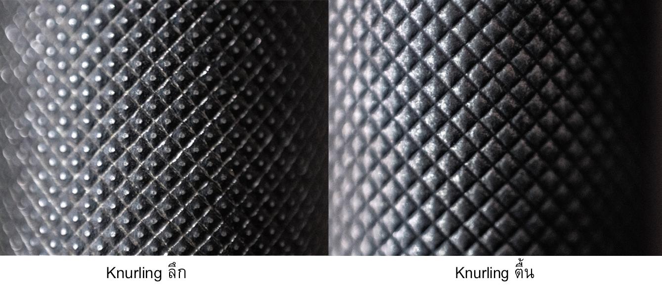 Barbell Knurling Pattern